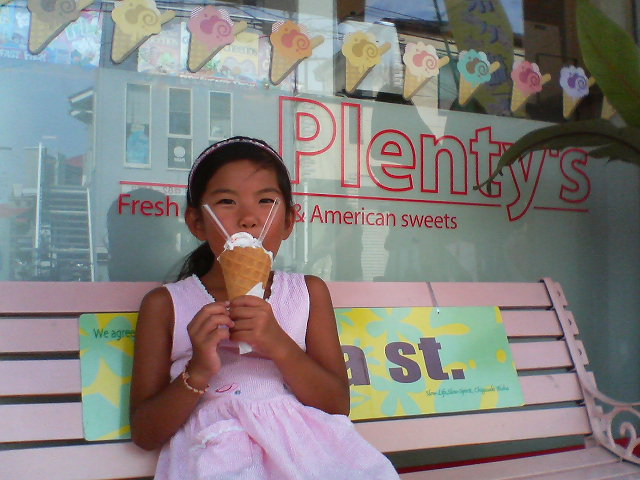 070817icecream.JPG