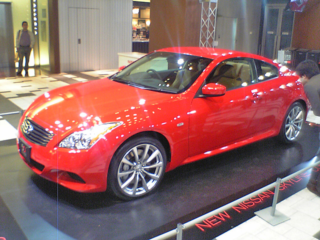 V36 Skyline 370GT Coupe