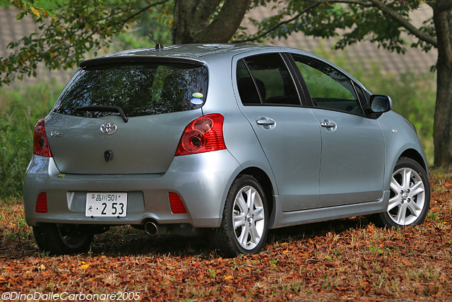 jdm yaris rs toyota yaris forums ultimate yaris enthusiast site. Black Bedroom Furniture Sets. Home Design Ideas